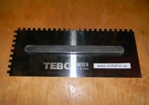 TEBO-mal (6)